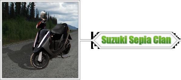 Скутеры Suzuki Sepia